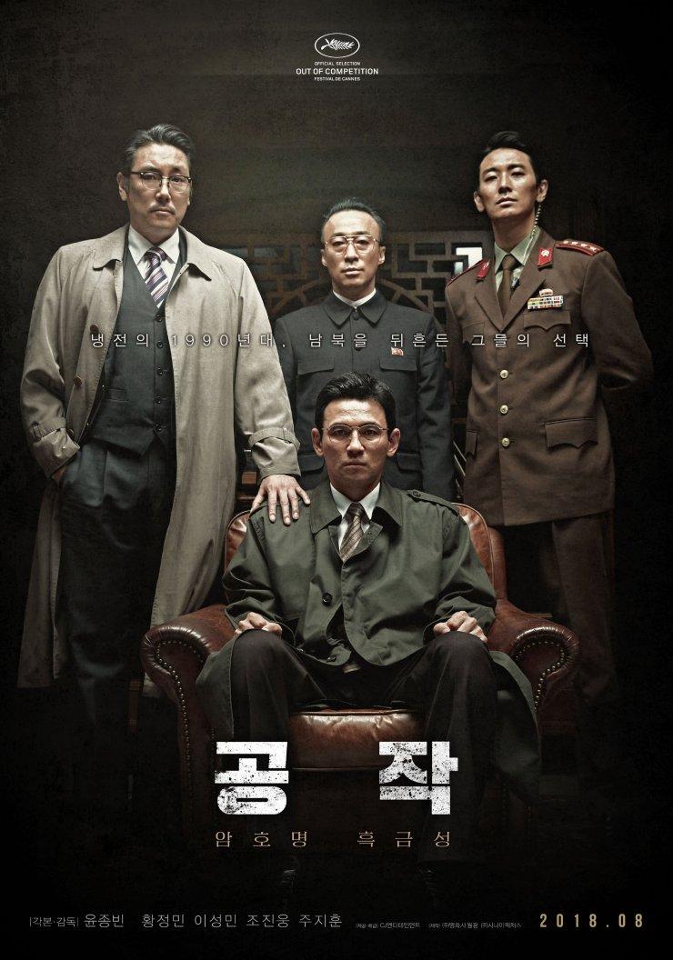 Giải 'Oscar Hàn Quốc' gây sốc khi trao 2 giải Ảnh Đế, 'Burning' là phim xuất sắc nhất, 'Thử thách thần chết 2' suýt trắng tay 2