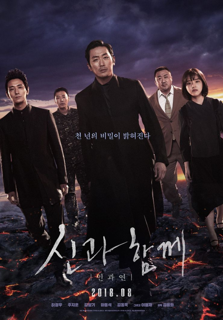 Giải 'Oscar Hàn Quốc' gây sốc khi trao 2 giải Ảnh Đế, 'Burning' là phim xuất sắc nhất, 'Thử thách thần chết 2' suýt trắng tay 5