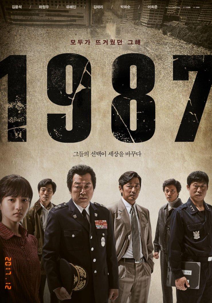Giải 'Oscar Hàn Quốc' gây sốc khi trao 2 giải Ảnh Đế, 'Burning' là phim xuất sắc nhất, 'Thử thách thần chết 2' suýt trắng tay 3