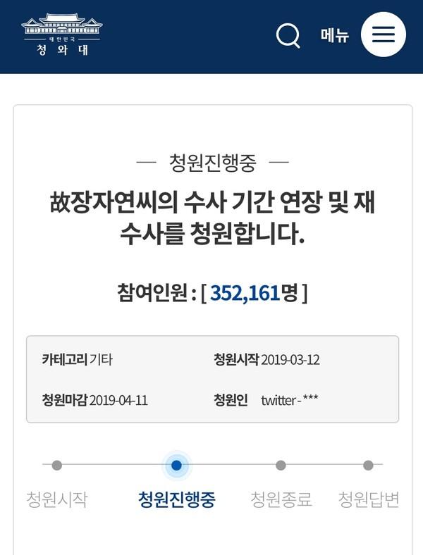 SBS câu giờ công khai danh tính toàn bộ chatroom của Seungri để dìm vụ sao nữ 'Vườn sao băng' tự tử? 9