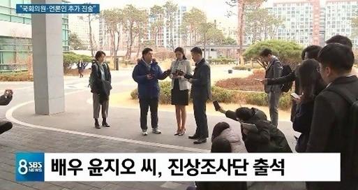 SBS câu giờ công khai danh tính toàn bộ chatroom của Seungri để dìm vụ sao nữ 'Vườn sao băng' tự tử? 14