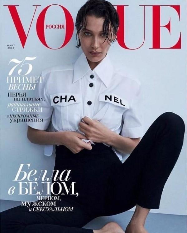 Chân dài Bella Hadid từng diện mẫu sơ mi dáng lửng của nhà mốt Pháp trên bìa tạp chí Vouge