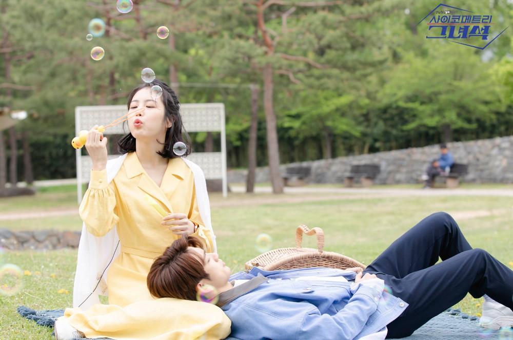 Phim Hàn gần đây có thể ảm đạm, nhưng thời trang trong đó vẫn là nguồn cảm hứng dạt dào cho chị em công sở 11