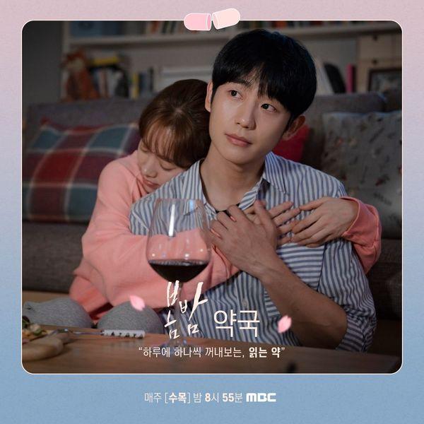 Rating phim của Han Ji Min - Jung Hae In và phim của L - Shin Hye Sun đều tăng trước tập cuối, cạnh tranh gay gắt vị trí số 1 0