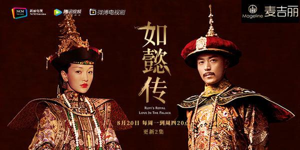Những bộ phim Hoa Ngữ 'hót hòn họt' dù ban đầu không được đánh giá cao 2