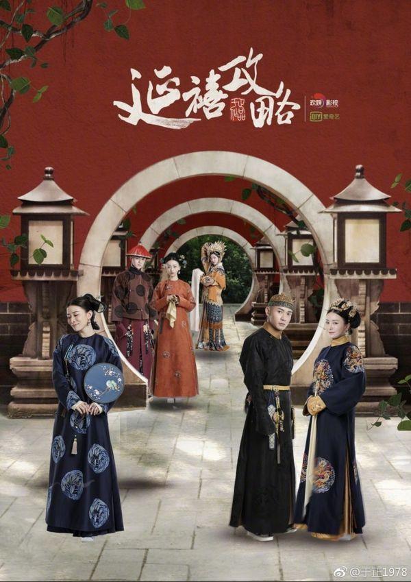 Những bộ phim Hoa Ngữ 'hót hòn họt' dù ban đầu không được đánh giá cao 3
