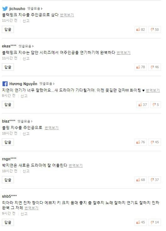 Bỗng một ngày đẹp trời, netizen Hàn đòi Jiyeon (T-ARA) trả lại vai chính cho Jisoo (BLACKPINK) trong series phim Reply 2