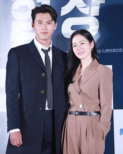 Lộ tạo hình quân nhân siêu đẹp trai của 'tình cũ Song Hye Kyo' trong phim mới đóng cùng Son Ye Jin: 'Soái' thế này ai vượt được anh! 0