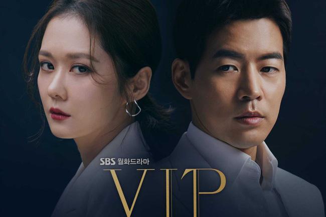 Bộ phim VIP của Jang Nara và Lee Sang Yoon đang nhận được sự quan tâm của khán giả.