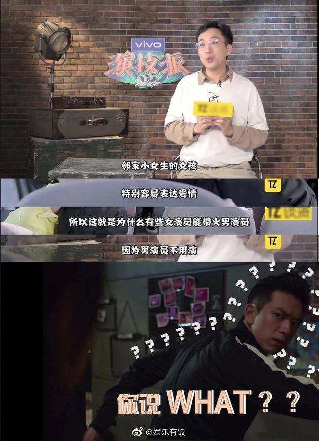 Vu Chính khuyên Hứa Khải: 'Nếu như có cơ hội hãy hợp tác với Dương Tử' 1