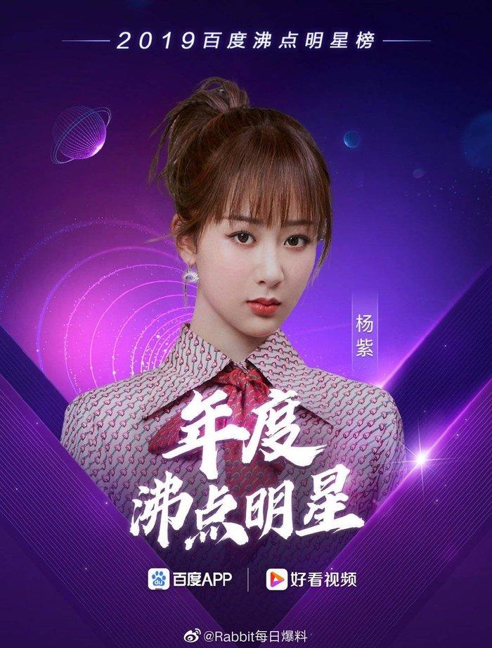 Tiêu Chiến dẫn đầu chỉ số tìm kiếm, là minh tinh Hoa Ngữ hot nhất năm theo BXH của Baidu 3