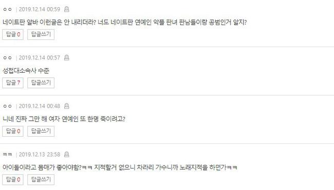 Netizen Hàn tranh cãi xoay quanh ngoại hình của Baby Soul.