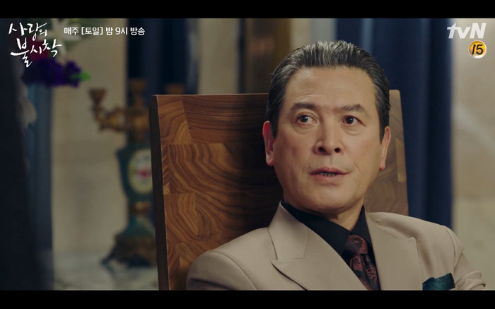 'Hạ cánh nơi anh' tập 1: Son Ye Jin bất ngờ tỏ tình với Hyun Bin khi đang khổ sở chạy trốn khỏi sự truy sát 2