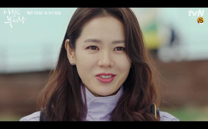 'Hạ cánh nơi anh' tập 1: Son Ye Jin bất ngờ tỏ tình với Hyun Bin khi đang khổ sở chạy trốn khỏi sự truy sát 5