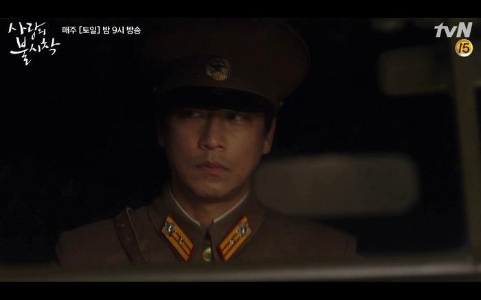 Bất ngờ đụng độ sĩ quan đi tuần và được Jung Hyuk cứu.