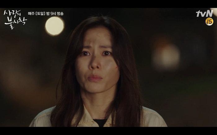 'Hạ cánh nơi anh' tập 1: Son Ye Jin bất ngờ tỏ tình với Hyun Bin khi đang khổ sở chạy trốn khỏi sự truy sát 30
