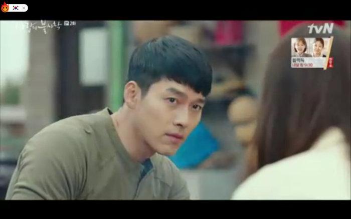 'Hạ cánh nơi anh' tập 2: Son Ye Jin bị quân đội bắt giữ, Hyun Bin vội nhận vơ là vợ sắp cưới 5