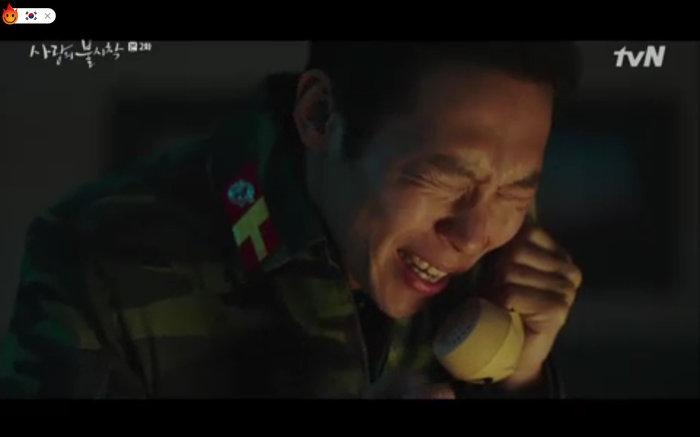 Nhận được tin tình báo Jung Hyuk tức tốc trở về.