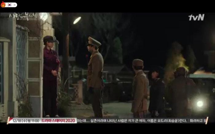 'Hạ cánh nơi anh' tập 2: Son Ye Jin bị quân đội bắt giữ, Hyun Bin vội nhận vơ là vợ sắp cưới 17