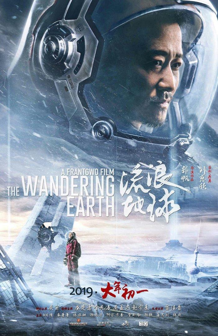 10 nam thần màn ảnh rộng của giới giải trí Hoa Ngữ 2019: Dịch Dương Thiên Tỉ sáng chói, Tiêu Chiến bạo hồng 0