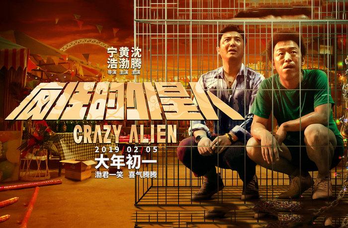 10 nam thần màn ảnh rộng của giới giải trí Hoa Ngữ 2019: Dịch Dương Thiên Tỉ sáng chói, Tiêu Chiến bạo hồng 2
