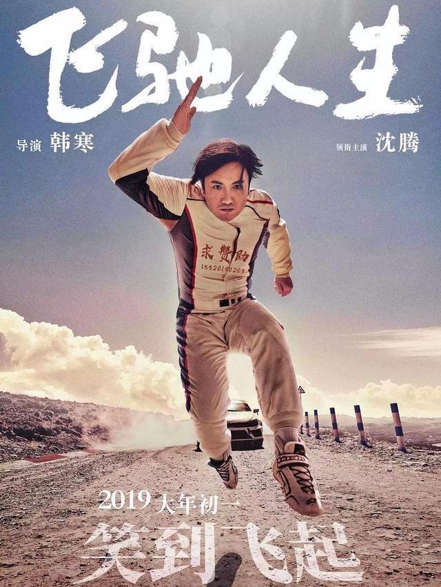 10 nam thần màn ảnh rộng của giới giải trí Hoa Ngữ 2019: Dịch Dương Thiên Tỉ sáng chói, Tiêu Chiến bạo hồng 1