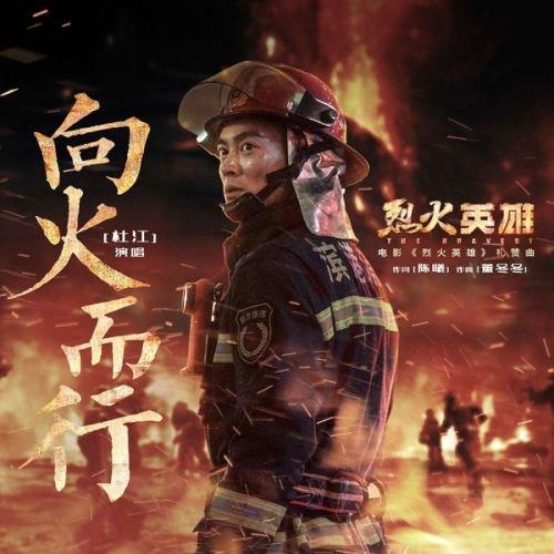 10 nam thần màn ảnh rộng của giới giải trí Hoa Ngữ 2019: Dịch Dương Thiên Tỉ sáng chói, Tiêu Chiến bạo hồng 3
