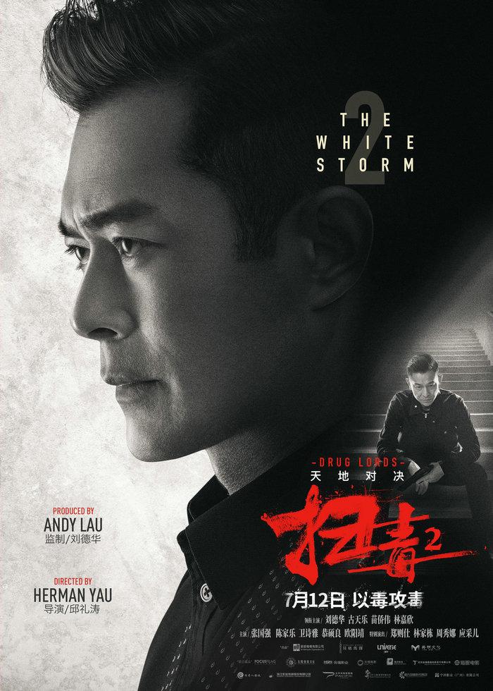 10 nam thần màn ảnh rộng của giới giải trí Hoa Ngữ 2019: Dịch Dương Thiên Tỉ sáng chói, Tiêu Chiến bạo hồng 4