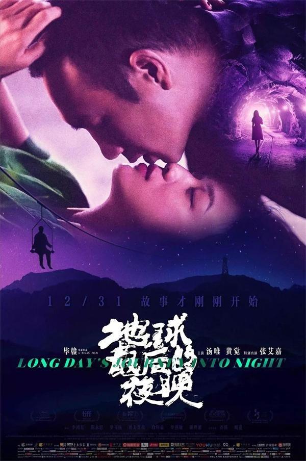 10 nam thần màn ảnh rộng của giới giải trí Hoa Ngữ 2019: Dịch Dương Thiên Tỉ sáng chói, Tiêu Chiến bạo hồng 5