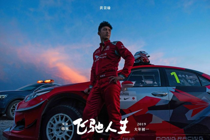 10 nam thần màn ảnh rộng của giới giải trí Hoa Ngữ 2019: Dịch Dương Thiên Tỉ sáng chói, Tiêu Chiến bạo hồng 9