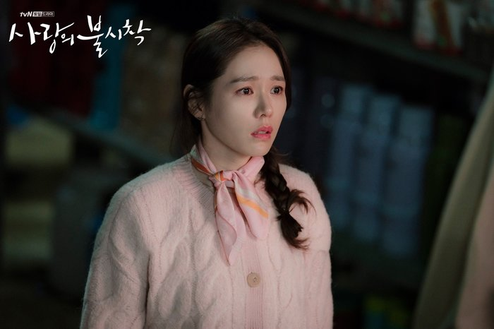 Son Ye Jin.