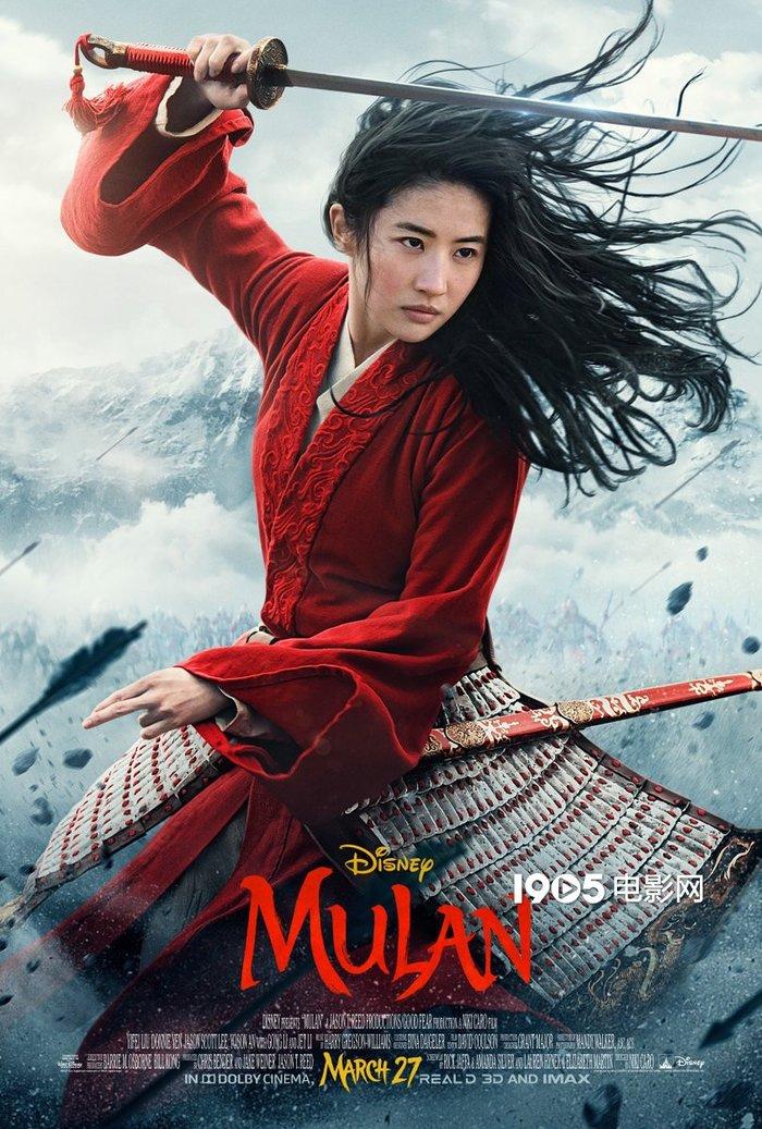 Dân mạng tỏ ra nghi ngờ khi đạo diễn khen ngợi Lưu Diệc Phi sinh ra là để đóng Hoa Mộc Lan 10