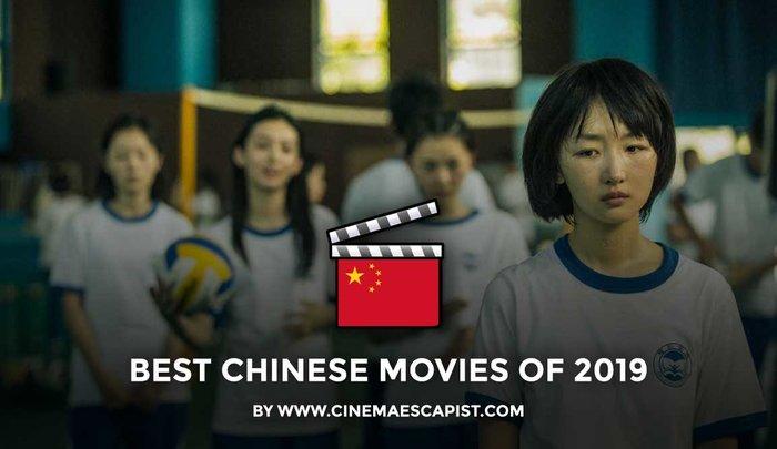 10 bộ phim Trung Quốc hay nhất năm 2019: Thể loại khoa học viễn tưởng là xu hướng làm phim mới 0