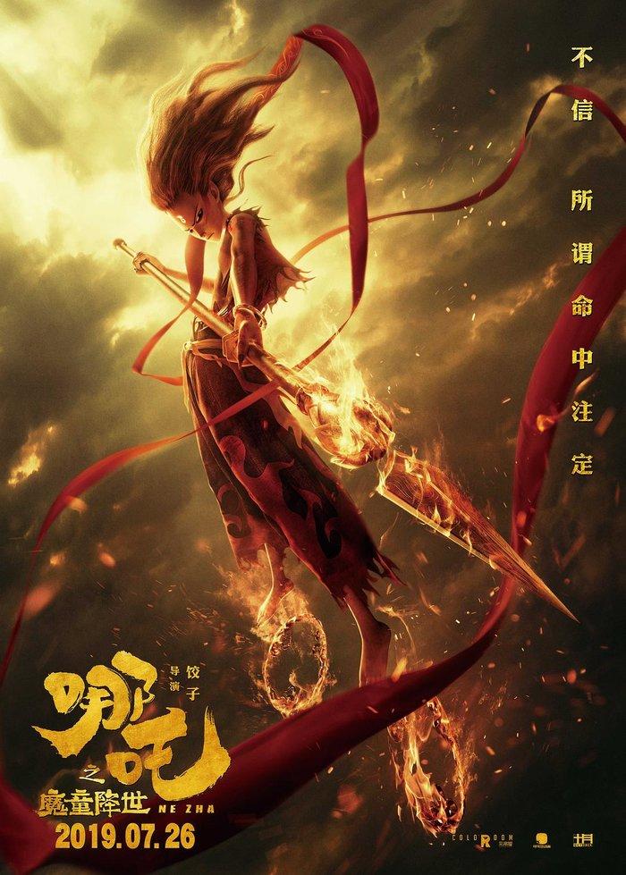 10 bộ phim Trung Quốc hay nhất năm 2019: Thể loại khoa học viễn tưởng là xu hướng làm phim mới 7