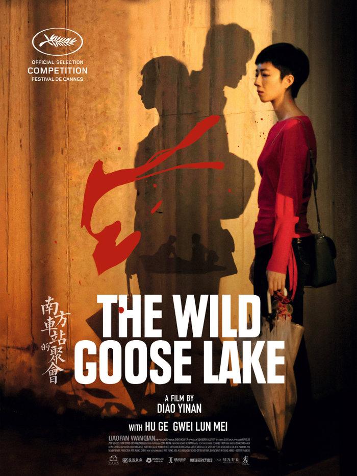 10 bộ phim Trung Quốc hay nhất năm 2019: Thể loại khoa học viễn tưởng là xu hướng làm phim mới 16