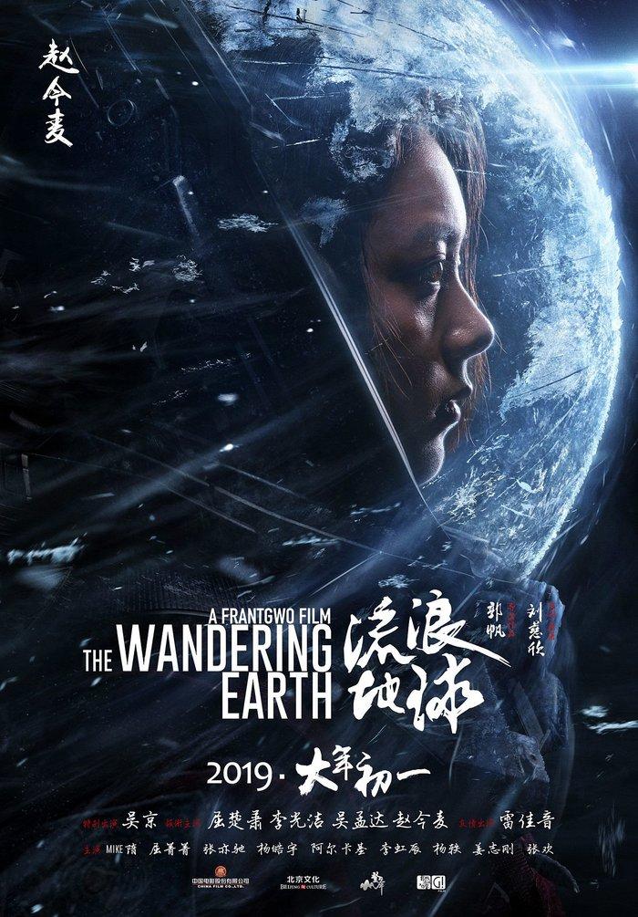 10 bộ phim Trung Quốc hay nhất năm 2019: Thể loại khoa học viễn tưởng là xu hướng làm phim mới 25