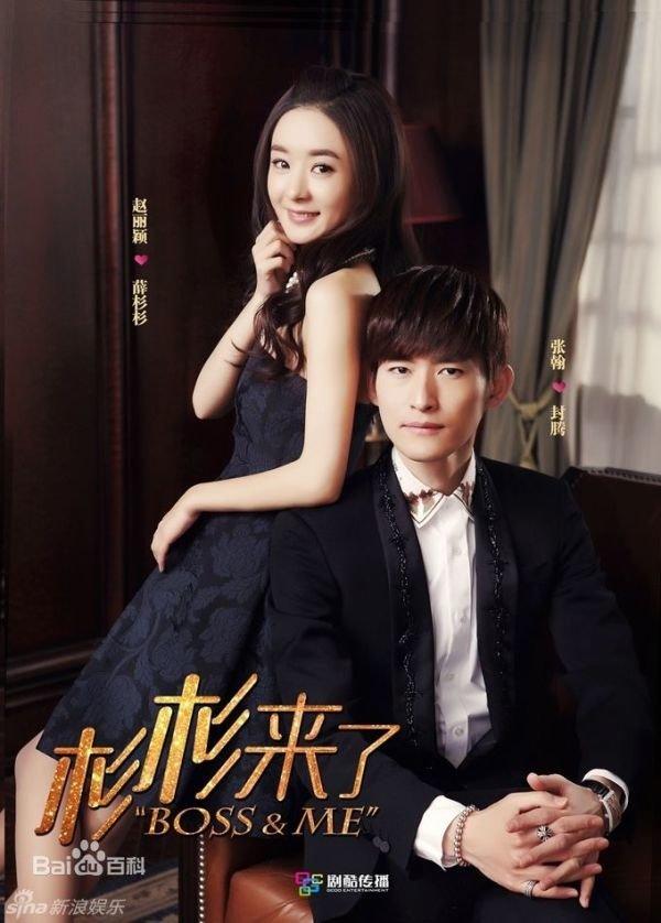 'Sam Sam đến rồi' sẽ được remake: Lý Hiện - Ngô Tuyên Nghi tái hiện chuyện tình ngọt ngào của Phong Đằng và Sam Sam? 5