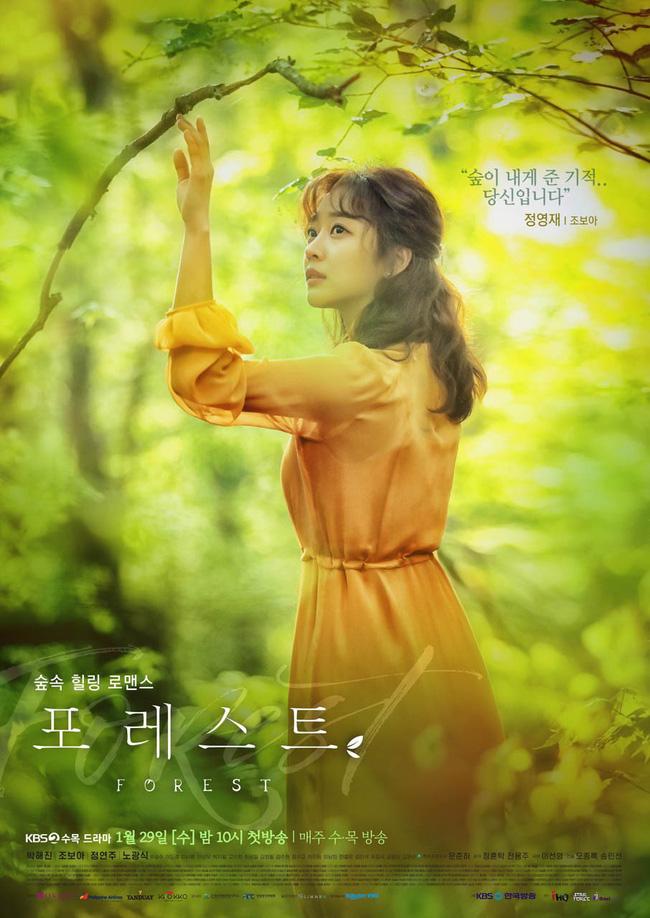 Poster nhân vật của Jo Bo Ah trong phim Forest.