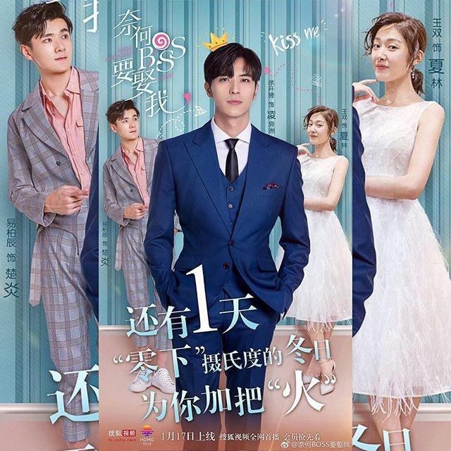 Những phim truyền hình Hoa ngữ từng gây sốt màn ảnh nhỏ với kỹ xảo '3 xu' cùng kinh phí eo hẹp 8