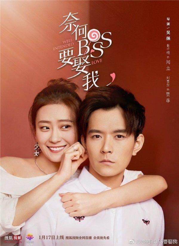Những phim truyền hình Hoa ngữ từng gây sốt màn ảnh nhỏ với kỹ xảo '3 xu' cùng kinh phí eo hẹp 9