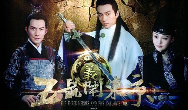 Những phim truyền hình Hoa ngữ từng gây sốt màn ảnh nhỏ với kỹ xảo '3 xu' cùng kinh phí eo hẹp 14