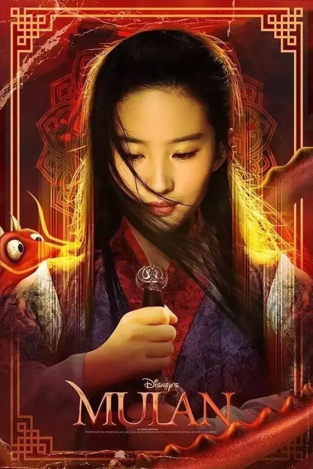 'Mulan' vẫn giữ nguyên lịch chiếu tại Mỹ, nhưng tại Trung Quốc vẫn chưa thể định ngày vì dịch bệnh hoành hành 1