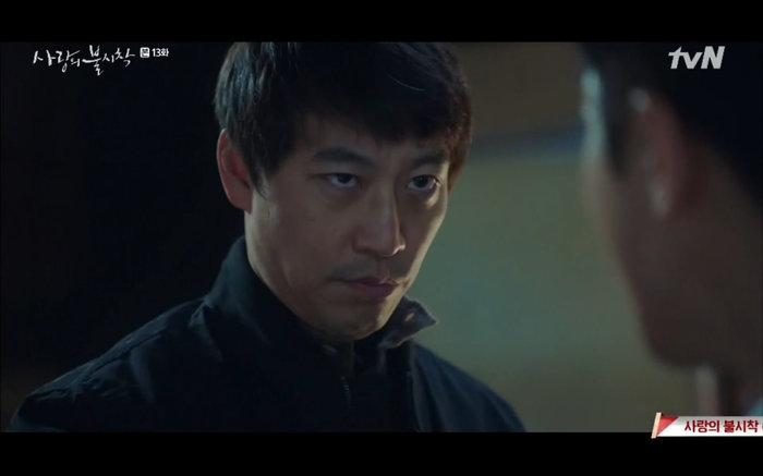 'Hạ cánh nơi anh' tập 13: Son Ye Jin chết vì đỡ đạn thay Hyun Bin, một cái kết bi thương? 14