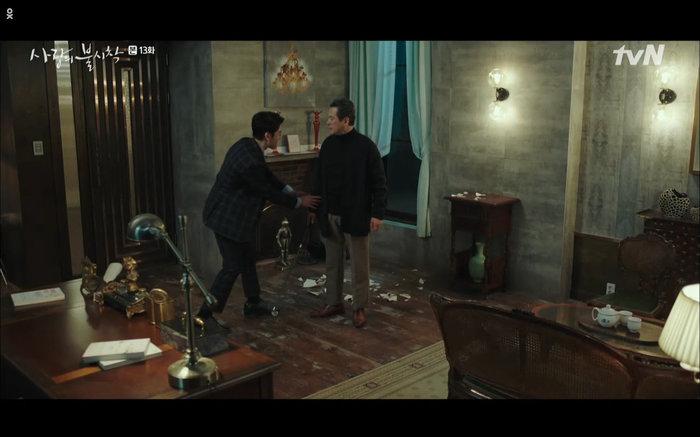 Se Yoon bị bố trách phạt nên cấu kết với Chul Kang trừ khử em gái.