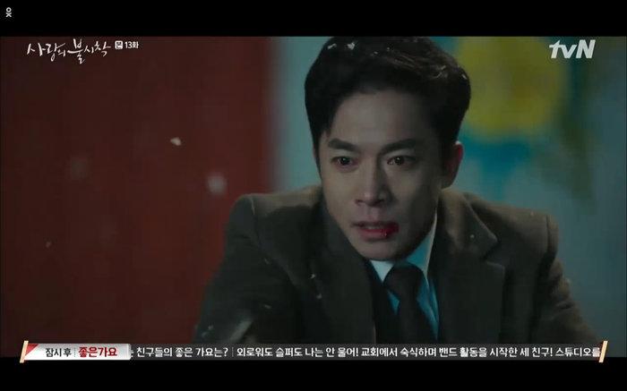 Man Bok là người kết liễu Chul Kang.