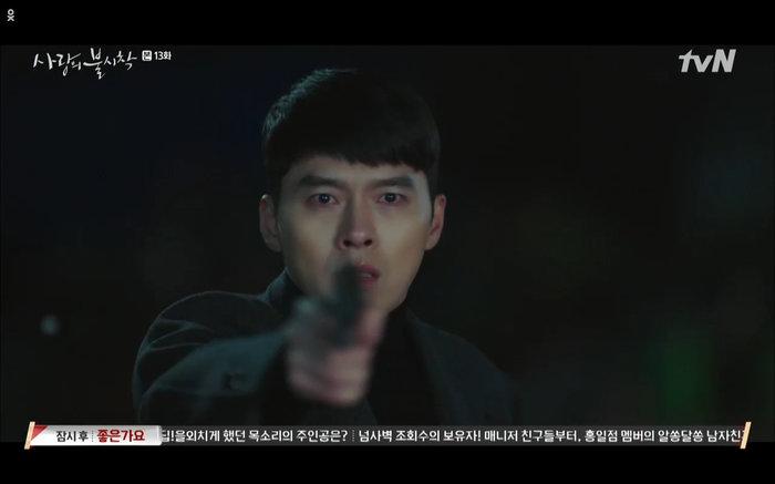 'Hạ cánh nơi anh' tập 13: Son Ye Jin chết vì đỡ đạn thay Hyun Bin, một cái kết bi thương? 38