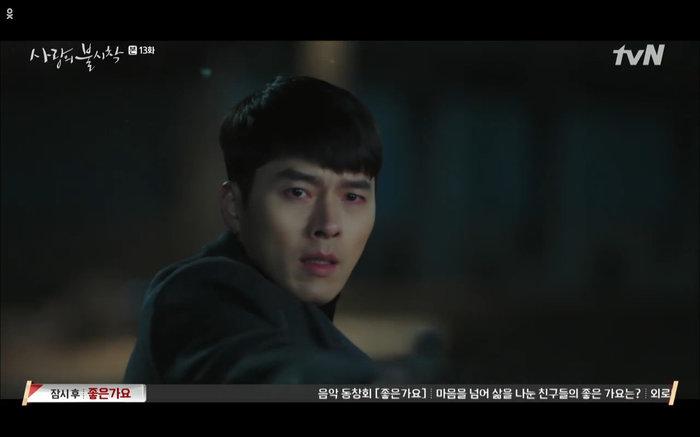 'Hạ cánh nơi anh' tập 13: Son Ye Jin chết vì đỡ đạn thay Hyun Bin, một cái kết bi thương? 36