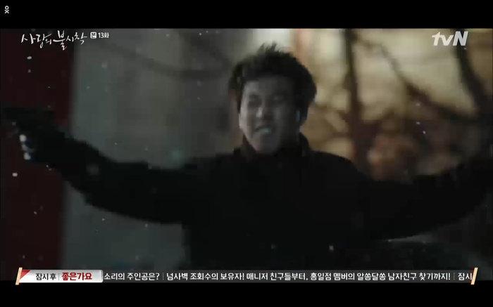 'Hạ cánh nơi anh' tập 13: Son Ye Jin chết vì đỡ đạn thay Hyun Bin, một cái kết bi thương? 39