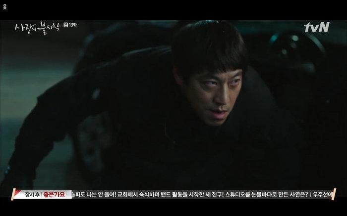 'Hạ cánh nơi anh' tập 13: Son Ye Jin chết vì đỡ đạn thay Hyun Bin, một cái kết bi thương? 41
