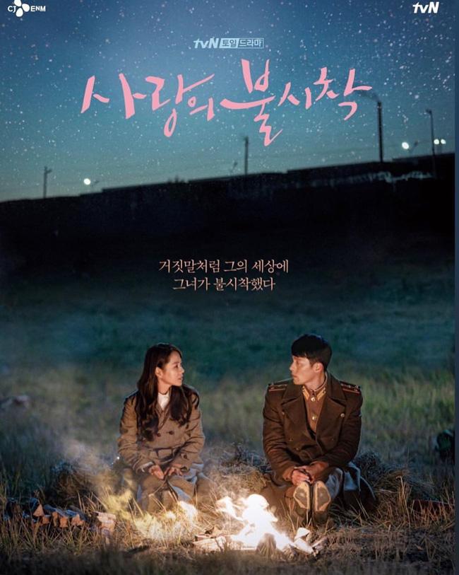 'Crash Landing On You' lọt top phim ăn khách của tvN, Son Ye Jin 'vượt mặt' Hyun Bin trở thành diễn viên được yêu thích nhất 2